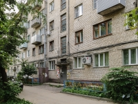 Kaluga, Lenin st, house 69. Apartment house with a store on the ground-floor