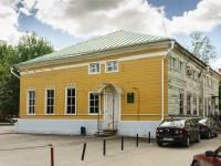 Kaluga, Lenin st, house 70. multi-purpose building