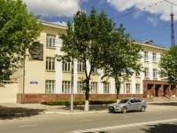Калуга, улица Ленина, дом 74. многофункциональное здание