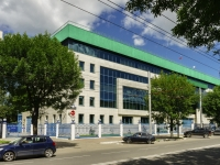 Калуга, органы управления Главное Управление Центрального банка по Калужской области, улица Ленина, дом 76