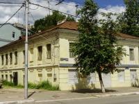 Kaluga, Lenin st, 房屋 86. 带商铺楼房