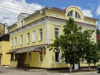 Калуга, ресторан Малина, улица Ленина, дом 86А