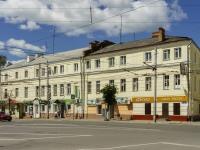 Калуга, улица Ленина, дом 92. жилой дом с магазином