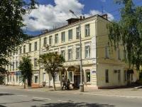 Калуга, Ленина ул, дом 96