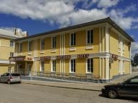 Kaluga, Lenin st, house 97. store