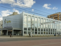 Kaluga, Lenin st, house 60. philharmonic hall
