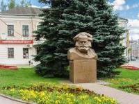 улица Ленина. памятник Карлу Марксу