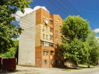 Kaluga, st Saltykov-Shchedrin, house 67. Apartment house