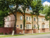 Kaluga, st Saltykov-Shchedrin, house 69. Apartment house