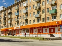 Kaluga, Saltykov-Shchedrin st, 房屋 81. 带商铺楼房