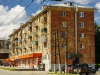Kaluga, st Saltykov-Shchedrin, house 81. Apartment house with a store on the ground-floor