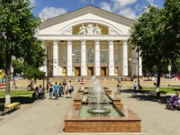 Kaluga, square Teatralnaya, house 1. theatre