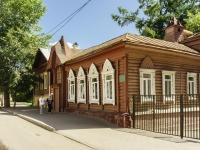улица Академика Королева, дом 6. детский сад №1