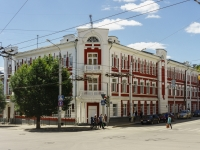 улица Академика Королева, дом 14. школа №6, имени А.С.Пушкина