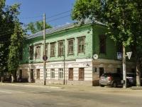 Калуга, Академика Королева ул, дом 37