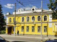 Калуга, Академика Королева ул, дом 43