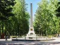 Калуга, обелиск на могиле К.Э.Циолковскогоулица Академика Королева, обелиск на могиле К.Э.Циолковского