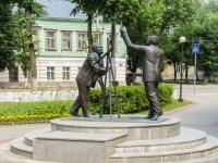 Kaluga, monument Встреча Королева и ЦиолковскогоAkademik Korolev st, monument Встреча Королева и Циолковского