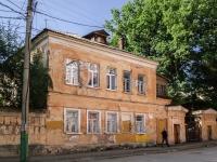 Калуга, Баумана ул, дом 13