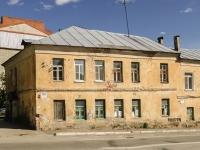 Калуга, Баумана ул, дом 30