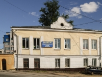 Kaluga, Bauman st, house 48. office building