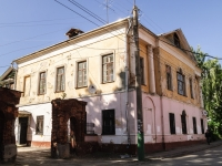 Kaluga, Georgievskaya st, house 10. Apartment house