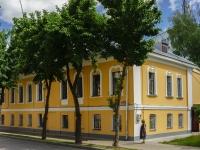 Калуга, Воскресенская ул, дом 5