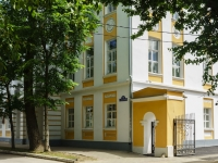 Калуга, Воскресенская ул, дом 9