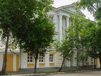 улица Воскресенская, дом 9. органы управления Министерство экономического развития Калужской области