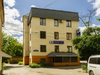 Kaluga, Starichkov alley, house 12. office building