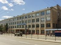 Kaluga, 大学 Московский Государственный Технический Университет имени Н.Э.Баумана, Gagarin st, 房屋 3