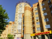 Kaluga, Gagarin st, house 8А. Apartment house with a store on the ground-floor