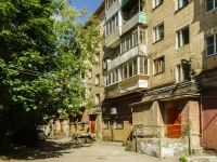 Kaluga, Gagarin st, house 13. Apartment house with a store on the ground-floor