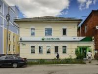 Kaluga, st Dzerzhinsky, house 29А. bank
