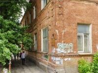 Калуга, Дзержинского ул, дом 31