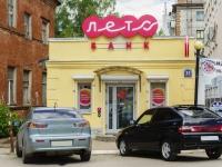 Kaluga, st Dzerzhinsky, house 33. bank