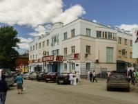 Kaluga, st Dzerzhinsky, house 35. shopping center