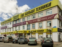 Kaluga, Dzerzhinsky st, house 37. shopping center