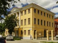 Калуга, школа №5, улица Дзержинского, дом 49