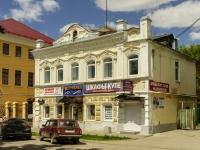 Kaluga, Dzerzhinsky st, house 51. Apartment house with a store on the ground-floor