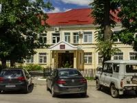 Калуга, органы управления Управление образования  г. Калуги, улица Дзержинского, дом 53