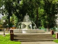 Kaluga, st Dzerzhinsky. fountain