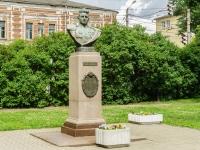 Kaluga, st Dzerzhinsky. monument