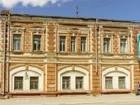 Калуга, Дзержинского ул, дом 64