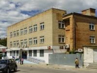 Калуга, улица Достоевского, дом 39. офисное здание