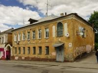 Калуга, улица Достоевского, дом 47. многоквартирный дом
