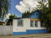 Калуга, Достоевского ул, дом 51