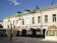 Kaluga, st Teatralnaya, house 1. multi-purpose building