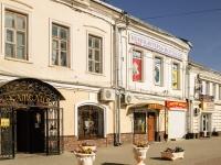 Калуга, улица Театральная, дом 3. магазин