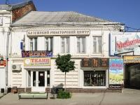Калуга, Театральная ул, дом 5